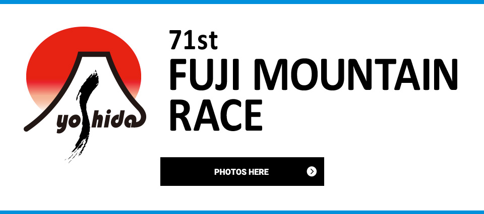 The 71st annual Fuji Mountain Race